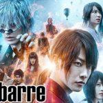 Rurouni Kenshin The Final, Menghadirkan Drama Penuh Aksi